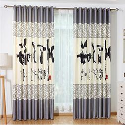 Physical Blackout Curtains Simple Modern Bedroom Floor to Ce
